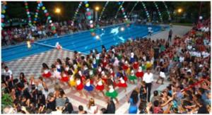 Международный Детский Летний Лагерь на берегу Эгейского моря